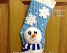 PATTERN Reindeer Christmas Stocking di LittleBambooHandmade