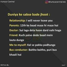 Latest Funny Jokes, Funny School Jokes, Very Funny Jokes, Crazy Funny Memes, Really Funny Memes, Funny Facts, Hilarious, Best Friend Quotes Funny, Funny True Quotes
