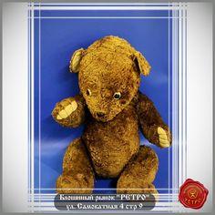 Мишка. Плюшевый    #винтажныйподарок #винтажныйсалон #антиквариат #живоймузей #раритет Teddy Bear, Toys, Animals, Group, Friends, Board, Handmade, Activity Toys, Amigos