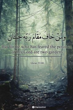 Quran 55:46 – The Most Gracious  http://IslamQuote.com