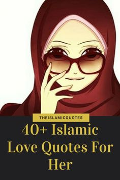 Beautiful islamic quotes about Relationship . What does Islam says about love , relationship . What Quran, Prophet Muhammad (PBUH) , Allah says about Relationship.Islamic Sayings about Relationship Love Quotes For Wife, Wife Quotes, Daughter Quotes, Marriage Thoughts, Marriage Advice Quotes, Relationship Quotes, Anniversary Wishes For Husband, Anniversary Quotes, Happy Anniversary