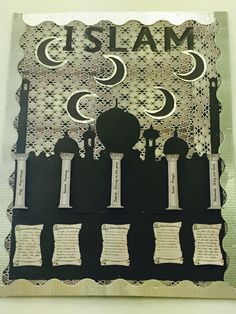 Five pillars of islam display
