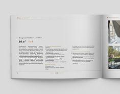 "Check out new work on my @Behance portfolio: ""Полиграфия для загородного комплекса"" http://be.net/gallery/63043901/poligrafija-dlja-zagorodnogo-kompleksa"