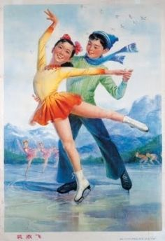 Chinese Propaganda poster with ice skating couple.