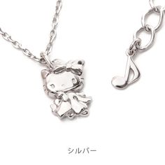 #HelloKitty silver necklace and charms (^_^)☆ ハローキティリトルレディダンスペンダントネックレスプレゼントギフトラッピング