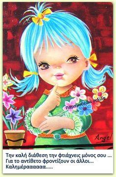 Dear Friend, Vintage Children, Disney Characters, Fictional Characters, Beautiful Pictures, Thankful, Colours, Disney Princess, Illustration