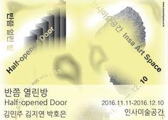 반쯤 열린 방 Half-opend Door      김민주 / 김지연 / 박호은  Kim Min Joo / Kim Jiyeon/Park Ho Un       한국문화예술위원회는 작년까지 진행된 '차세대예술인력육성 지원사업(AYAF)'과 '뮤지컬, 오페라 창작아카데미' 사업을 통합 및 개편하여 올해부터'한국예술창작아카데미'를 운영하고 있다.