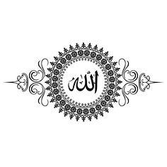 Liste des péchés qui amène à la malédiction d'Allah - Islam Hadith Sunna