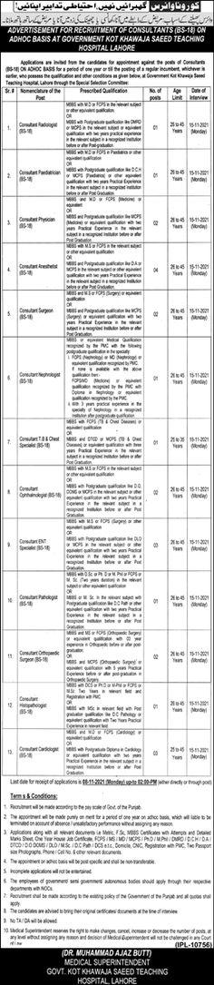 Kot Khawaja Saeed Govt Hospital Jobs 2021