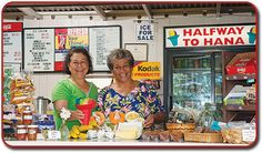 Halfway to Hana Snack Shop - famous home-baked banana bread and other local eats. Good place to stop and catch a breath from the twists and turns!