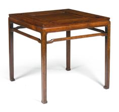 furniture ||| sotheby's l16210lot8tvqben
