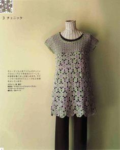 Crochetpedia: Crochet Tops - Full Symbol Patterns for entire tops...