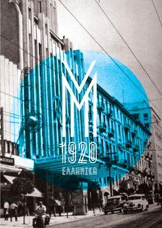 Metropolis 1920 free font by Panagiotis Chatzigeorgiou, via Behance