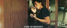 SMAP 1999 TOUR 【BIRDMAN】场刊