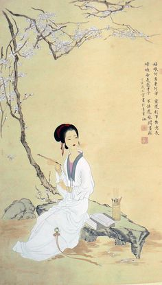 Various Artists - Affection from Vivian Huang #brushpainting #fineline #Ink and Wash Painting #Chinese Art #Japanese Art