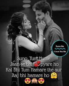 Aur zindagi bhar k liye sirf hamare he rahoge Couple Quotes Tumblr, Cute Couple Pictures Tumblr, Cute Couple Quotes, I Love You Quotes, Romantic Love Quotes, Love Yourself Quotes, Sad Quotes, Life Quotes, Cute Relationship Texts