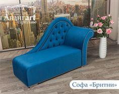 Product Tv Furniture, Furniture Styles, Furniture Design, Diy Sofa, Sofa Design, Velvet Bed Frame, Metal Sofa, Bed Frame With Storage, Sofa Seats