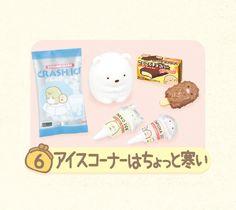 Re-Ment Miniatures - Sumikko Gurashi Supermarket #6