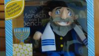 Mensch on a Bench....for the little Jewish boys and girls