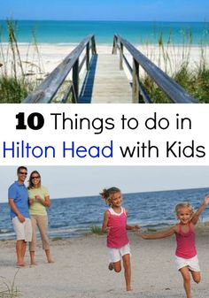 If you're planning a family vacation to Hilton Head Island in South Carolina, here's a list of several fun family activities and other great kid activities to do on Hilton Head Island. Plus some insider tips for travel to Hilton Head for Spring Break!