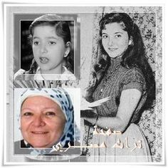 Old Pictures, Funny Pictures, Funny Pics, The Artist Movie, Egyptian Movies, Egyptian Beauty, Arab Celebrities, Egyptian Actress, Cinema Theatre