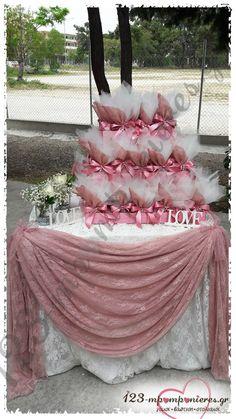 ΣΤΟΛΙΣΜΟΣ ΓΑΜΟΥ ΣΑΠΙΟ ΜΗΛΟ - ΑΓ. ΒΑΡΒΑΡΑ ΠΑΥΛΟΥ ΜΕΛΑ - ΚΩΔ:MEL-1434 Outside Decorations, Girls Dresses, Flower Girl Dresses, Baby Shower, Corsages, Ariel, Weddings, Christening, Dresses Of Girls