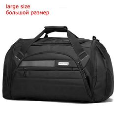 6b38dcd61a2 Big Travel Bag Large Capacity Men Women Hand Luggage Travel Duffle Bags  Oxford Weekend Bags Multifunctional Trip Shoulder Purse