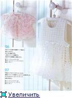 болеро и платье