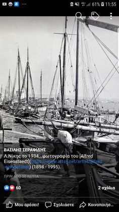 Thessaloniki, Sailing Ships, Boat, Dinghy, Boats, Sailboat, Tall Ships
