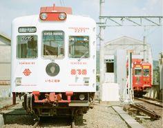 Ichigo Densha, a train with lovely strawberry theme that runs between Wakayama and Kishi station.