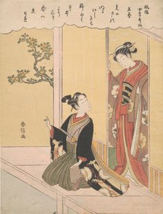 Suzuki Harunobu, (Japanese, 1725–1770). The First Day of Spring (Risshun), ca.1768. The Metropolitan Museum of Art, New York. Henry L. Phillips Collection, Bequest of Henry L. Phillips, 1939 (JP2776) #spring