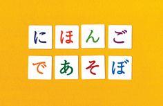 Typography Logo, Logos, Logo Design, Graphic Design, Tokyo, Layouts, Cover, Google, Logo