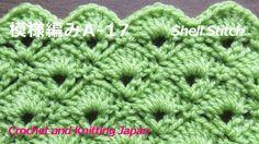 かぎ編み Crochet Japan : 模様編みA-17:長編み7目の松編み【かぎ針編み】編み図・字幕解説 Crochet Shell Stitch / Crochet and Knitting Japan