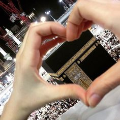 Allah help us to offer our hajj in sha allah.