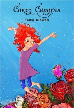 Сакъз е умно и любопитно момиче, изпълнено с невероятни идеи. Тя обаче има един проблем – мрази твърде необичайното си име, заради което редовно я тормозят в училище. Защо не е Роза, Виолета или Маргарита? Вместо това родителите й са я кръстили на мушкатото… Тя е единствено дете и книгите са най-добрите й приятели. Винаги, когато се чувства разстроена, търси утеха в приказките. И така един ден открива в училищната библиотека магически глобус, който ще промени живота й.
