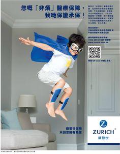 #Zurich Insurance Ads, Finance Bank, Zurich, Promotion, Web Design, Advertising, Chinese, Coding, Kids