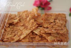 厨苑食谱: 杏仁脆片 Almond crisp Cookies