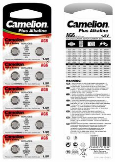 Camelion Button Cell Batteries, Alkaline Button Battery, Per Pack Button Cell, Alkaline Battery, Health And Beauty, Household, Packing, Personal Care, Alternative, Bag Packaging, Self Care