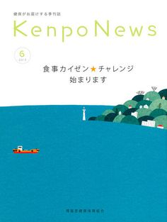 Ryo Takemasa : Jun. 2013 issue (up-to-date issue)
