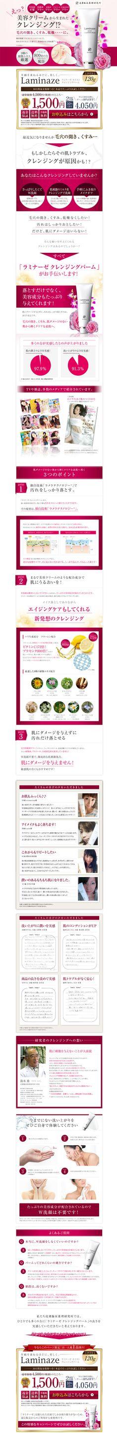 Web Design, Layout Design, Graphic Design, Website Web, Create Website, Web Japan, Webpage Layout, Interface Design, Commercial Design