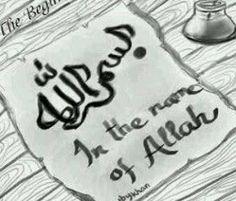 Tafsir Amali: #Basmallah1بِسْمِ اللهِ الرَّحْمنِ الرَّحِيمِ ...