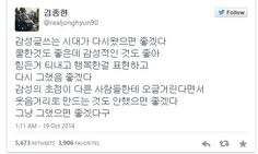 SHINee's Jonghyun Expresses His Feelings On Twitter : News : KpopStarz