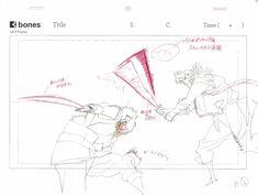 as-warm-as-choco:  Sword of the Stranger(ストレンヂア 無皇刃譚) | Nanashi...