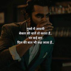 Hug Quotes, Motivational Picture Quotes, Hindi Quotes On Life, Truth Quotes, Photo Quotes, Life Quotes, Qoutes, Spiritual Quotes, Heartbreaking Quotes