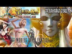 MOBIUS FF x FFXII THE ZODIAC AGE