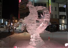 Asahikawa Winter Festival official website [ice sculpture world tournament]