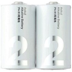 size 2 battery (japanese battery size). simple.