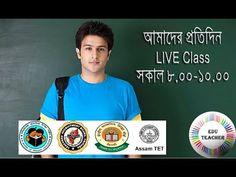 Live Bengali Grammar 22-Nov-2019 9:00 Living English, English Grammar, Pine, Math, Medium, Places, Youtube, Model, Cards