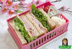 A quick ham and cheese sandwich makes for a nice, light sandwich bento with home grown veggies!