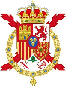 Coat of Arms of Juan Carlos I of Spain